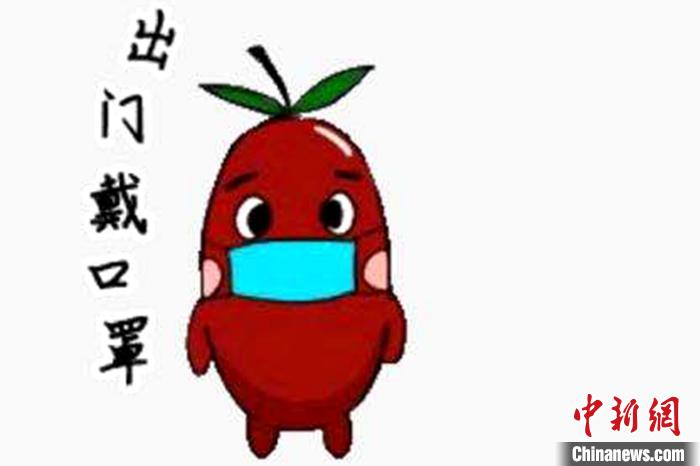 """宁夏特产灵武长红枣上线表情包 萌萌的""""防疫宣传员"""""""