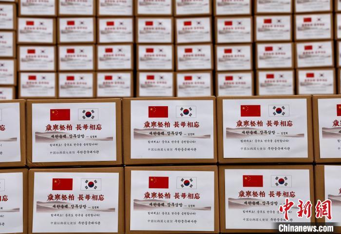 韩国首尔市政府:中国多地向首尔捐赠物资助力抗疫图片