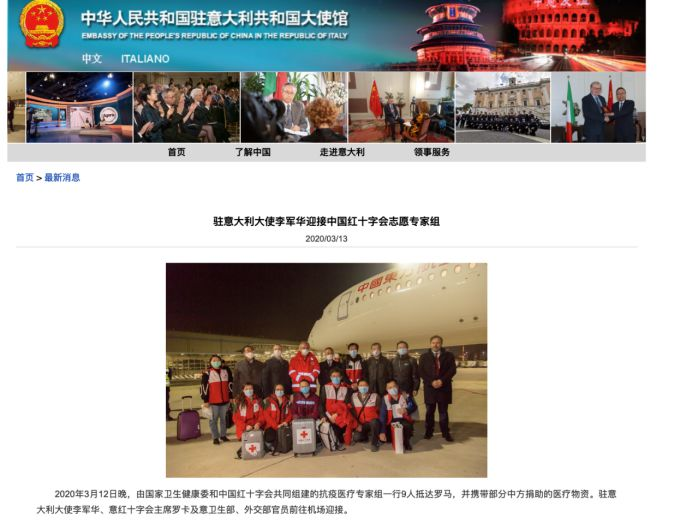 中国援助抵达意大利,使馆脸书被一个词刷屏图片