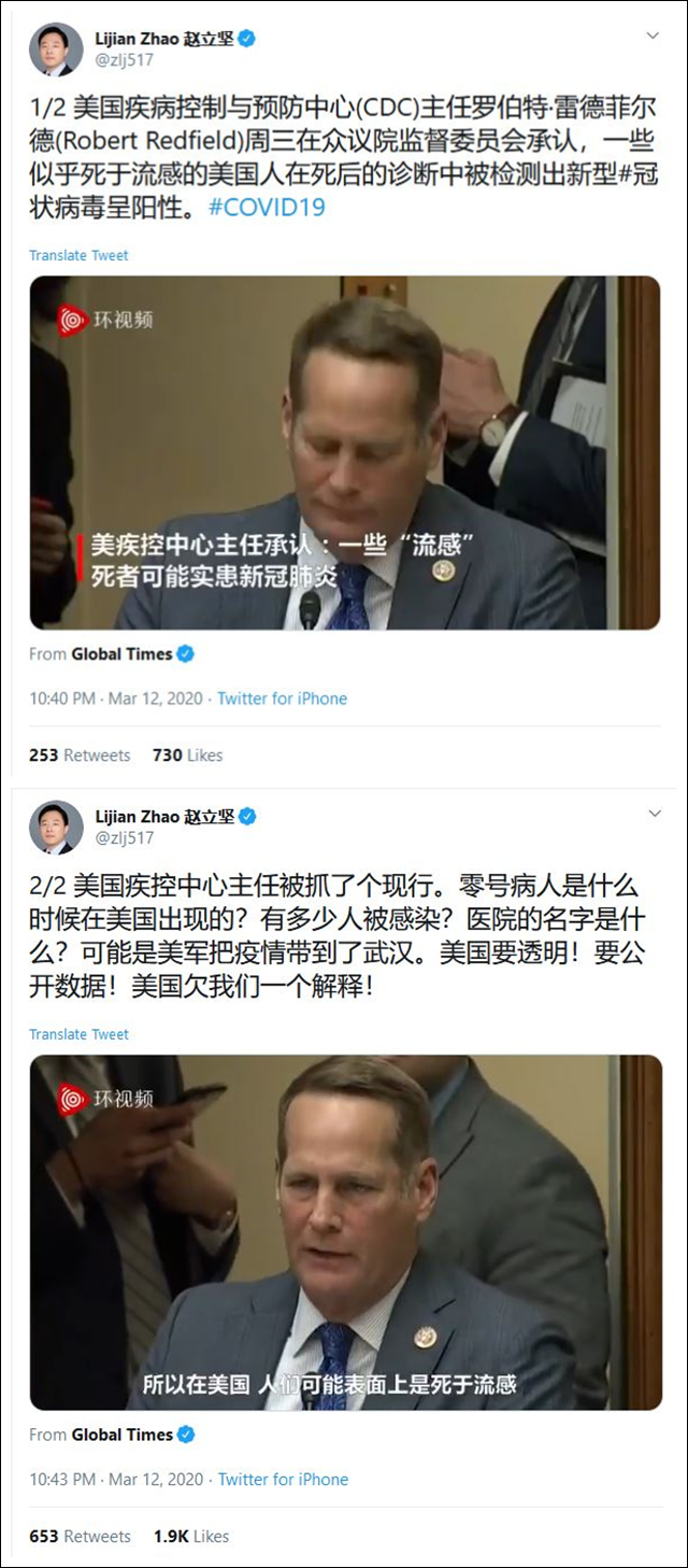 外交部发言人推特质问美国:欠我们一个解释图片