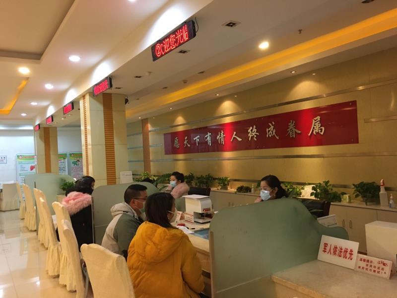 重庆40个婚姻登记机关恢复婚姻登记:网上预约,分时办理图片