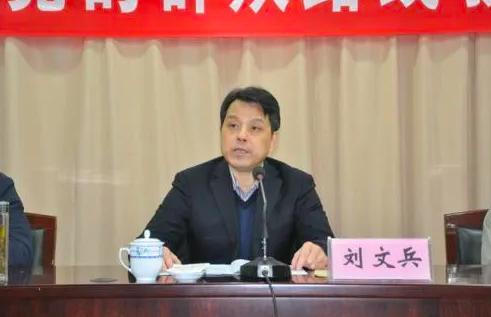 """""""三观""""扭曲、生活放纵的董事长,退休五年后被开除党籍图片"""