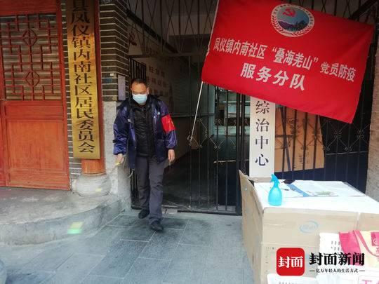 四川茂县 抗疫战场上的一对父子志愿者
