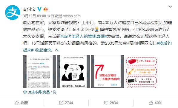 http://www.xqweigou.com/dianshangrenwu/114260.html