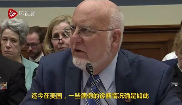这个时候攻击中国,对美国没有好处图片