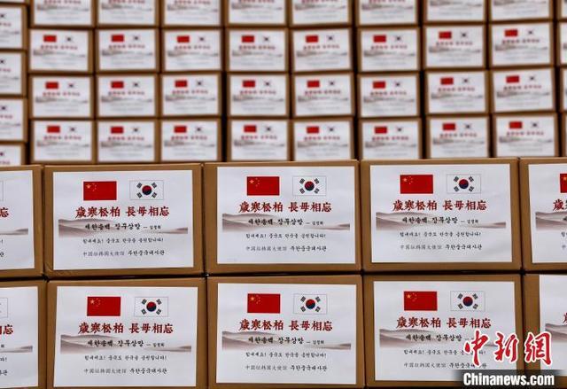 韩国首尔市政府:中国多地向首尔捐赠物资助力抗疫