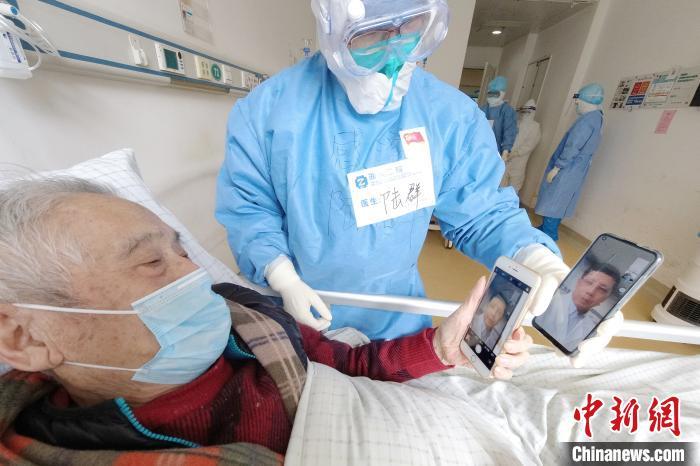 98岁天文学泰斗韩天芑及夫人新冠肺炎治愈出院图片