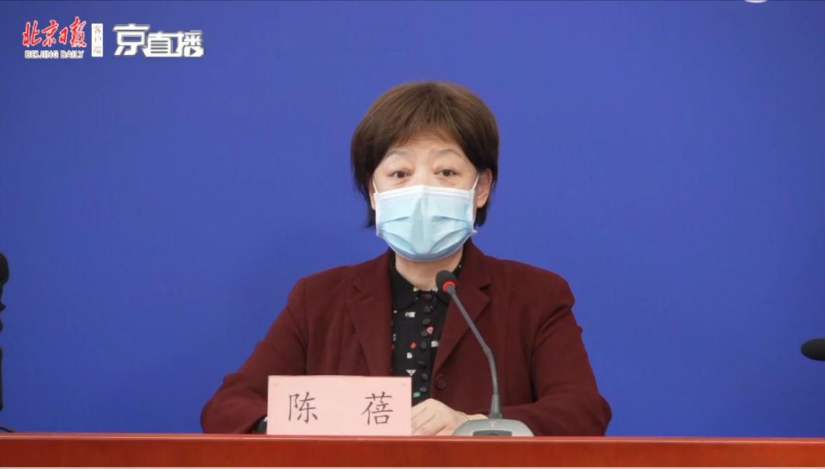 北京:即日起全部入境人员严格落实《健康申报卡》填报图片