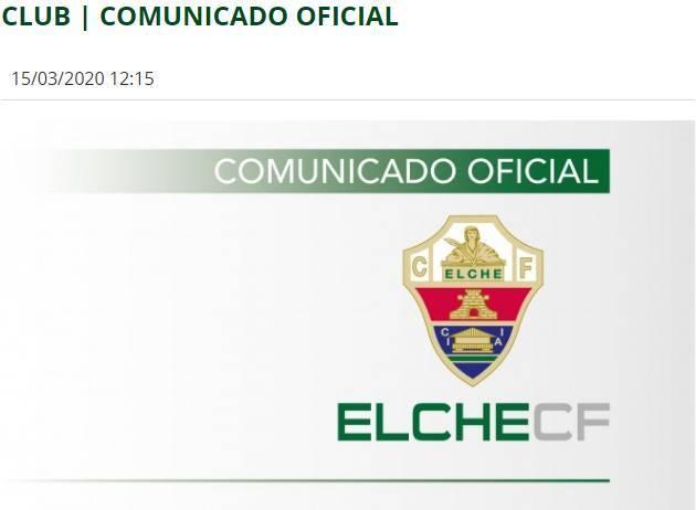 官方:西乙埃尔切有一名球员确诊感染新冠