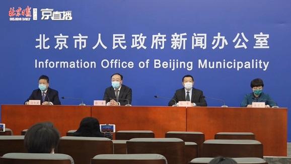 北京:严禁隐瞒发热等病情登机入境图片