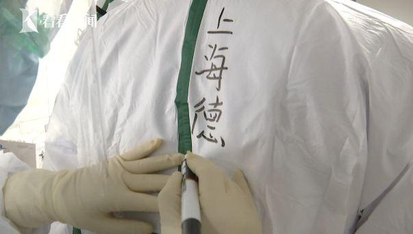 """视频 逆行""""风暴眼""""!这支上海医疗队已奋战一个月图片"""