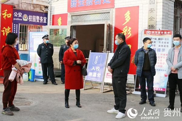毕节市第一人民医院8名医护人员驻校助力新冠肺炎疫情防控工作