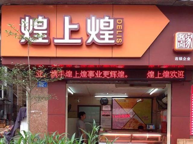http://www.axxxc.com/chanyejingji/1320588.html
