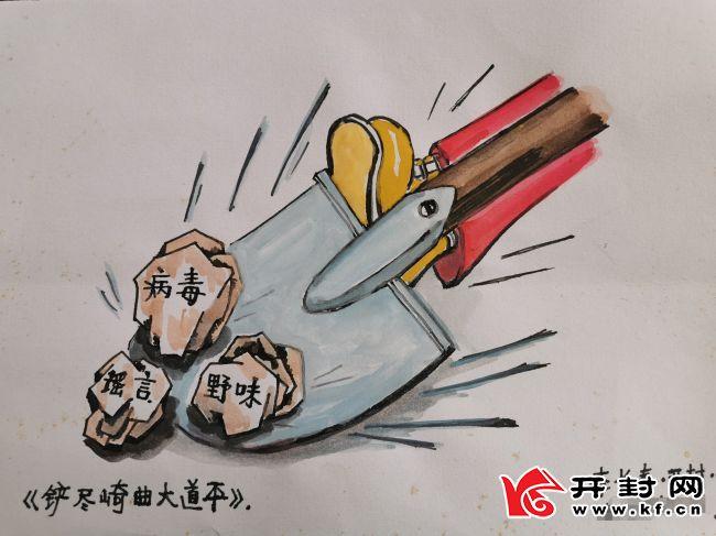 """73岁的李长春 以画笔为""""枪"""" 参与""""战役"""""""