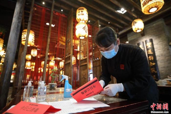 资料图:3月4日,随着疫情防控逐渐出现积极信号,南京市餐饮业开始恢复堂食业务。 泱波 摄
