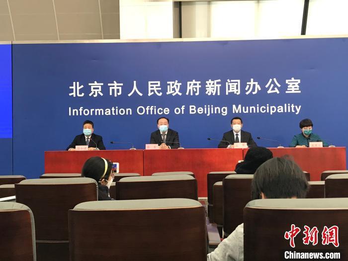 北京境外输入病例累计31例 学生占比过半图片
