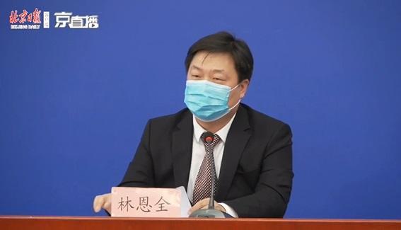 北京出台食住用行十条措施,满足企业复工复产急需图片