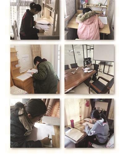 """家庭监考员上岗 中华中学举行""""云考试"""""""
