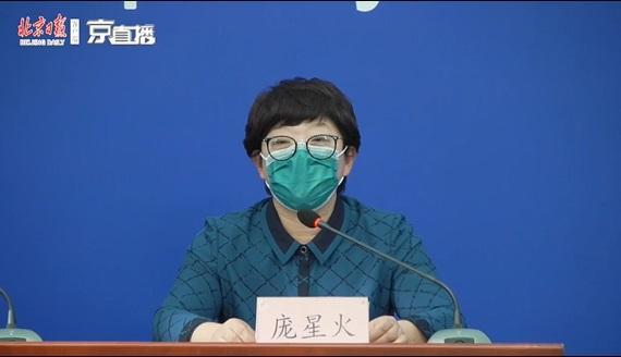 北京31例输入病例涉及6个国家,27例入境时有症状图片