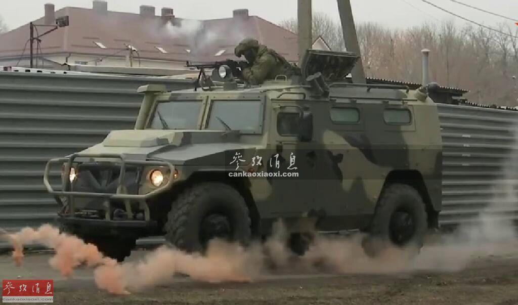 俄军直升机误射民房:未造成人员伤亡 正协调赔偿