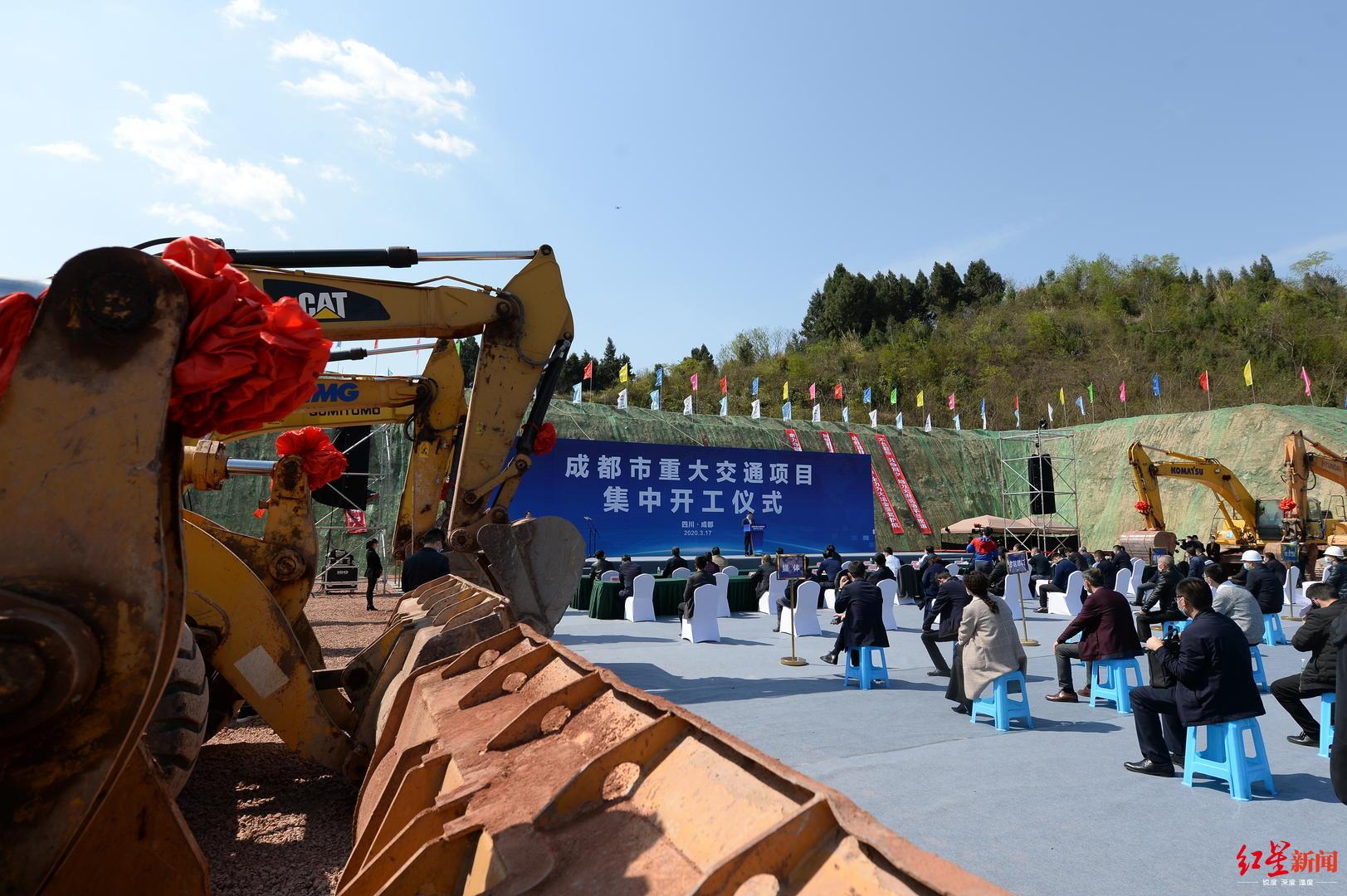 金简仁二期、成龙简…成都市2020年重大交通项目集中开工