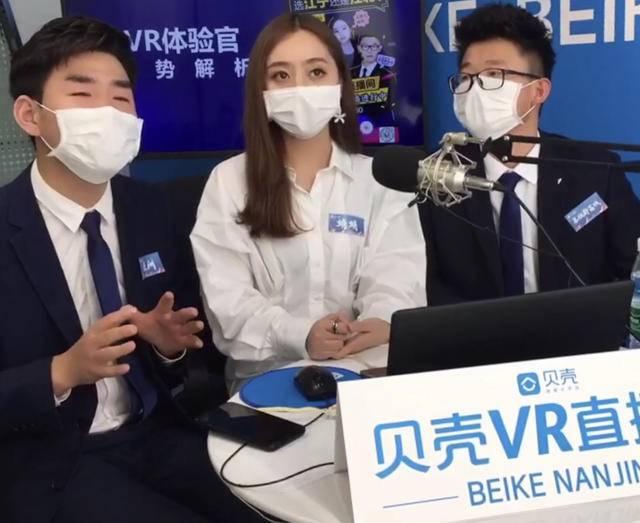 """【视频】300万预算,买江宁还是江北?一场""""VR看房""""直播吸引60万网友围观"""