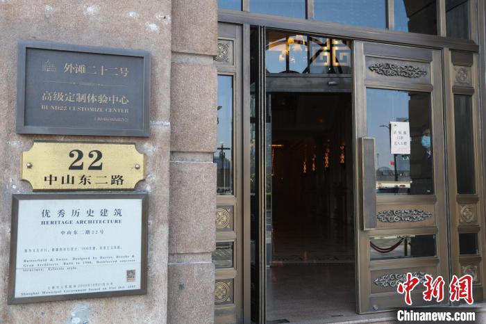 """上海""""外滩22号""""北楼建筑确认为最高等级危房图片"""
