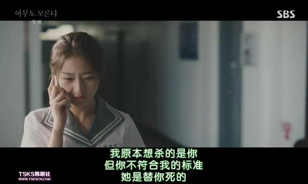 韩国当下的丑闻,被这部新剧给扒光了
