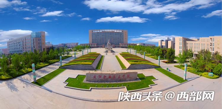 春天里的陕西丨咸阳职业技术学院 :我把校园的春天读给你听