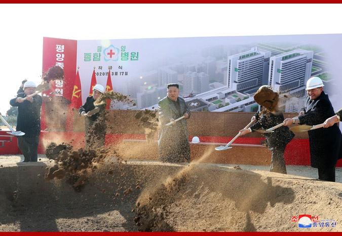 金正恩出席平壤综合医院奠基仪式,亲自动土奠基