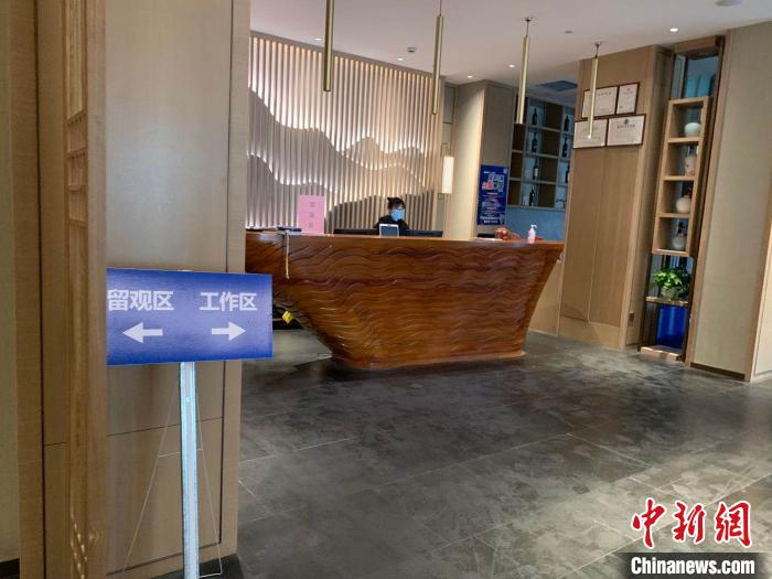 浙江:入境来浙人员产生的集中医学观察费用等自理图片
