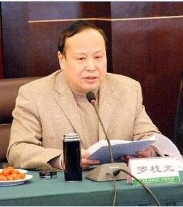 当了17年检察长、退休7年后投案的他,被开除党籍图片