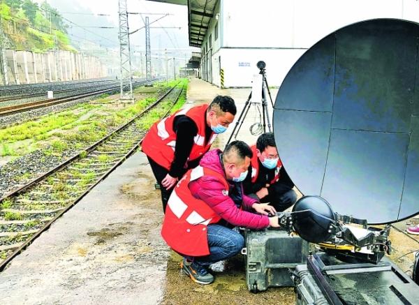 贵阳铁路部门举行卫星通信防洪应急演练