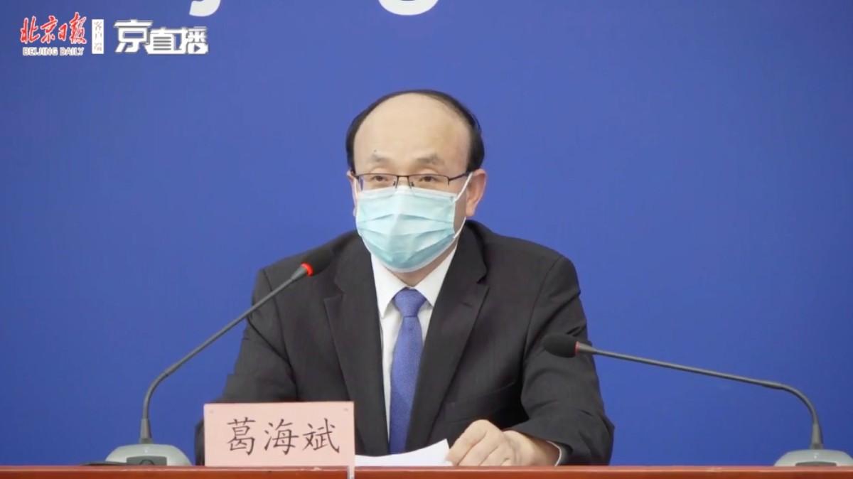 北京丰台启用7个集中观察点,集中观察入境人员436人图片