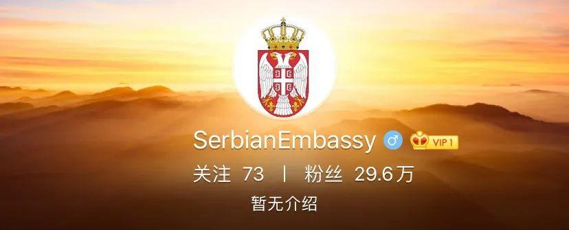 """中国网友""""硬核""""表白!这个兄弟国家全民沸腾图片"""