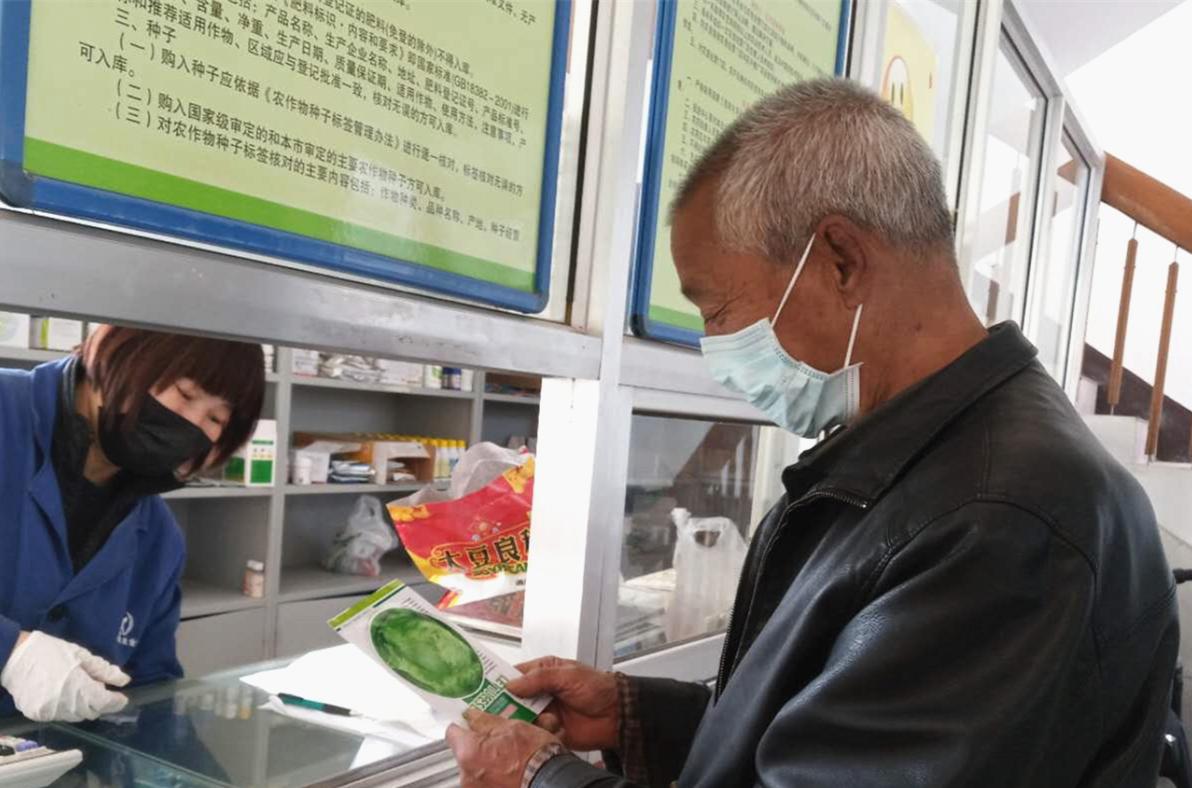 农资有保障 平谷果品产销重镇春耕忙图片