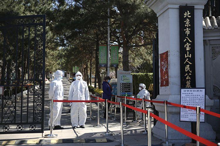 北京清明祭扫今天开始预约登记 全天祭扫分九个时段图片
