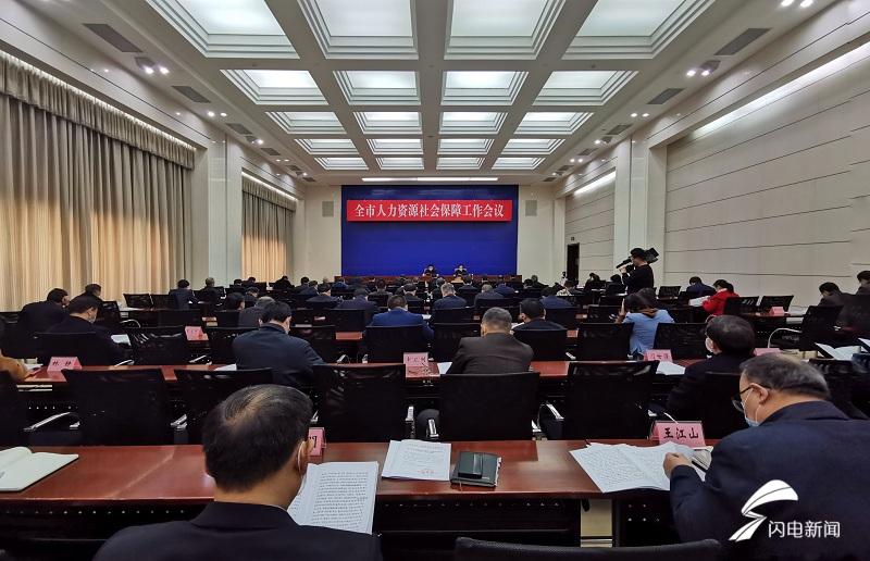 稳就业!2019年济南高校毕业生总体就业率达到92.1%