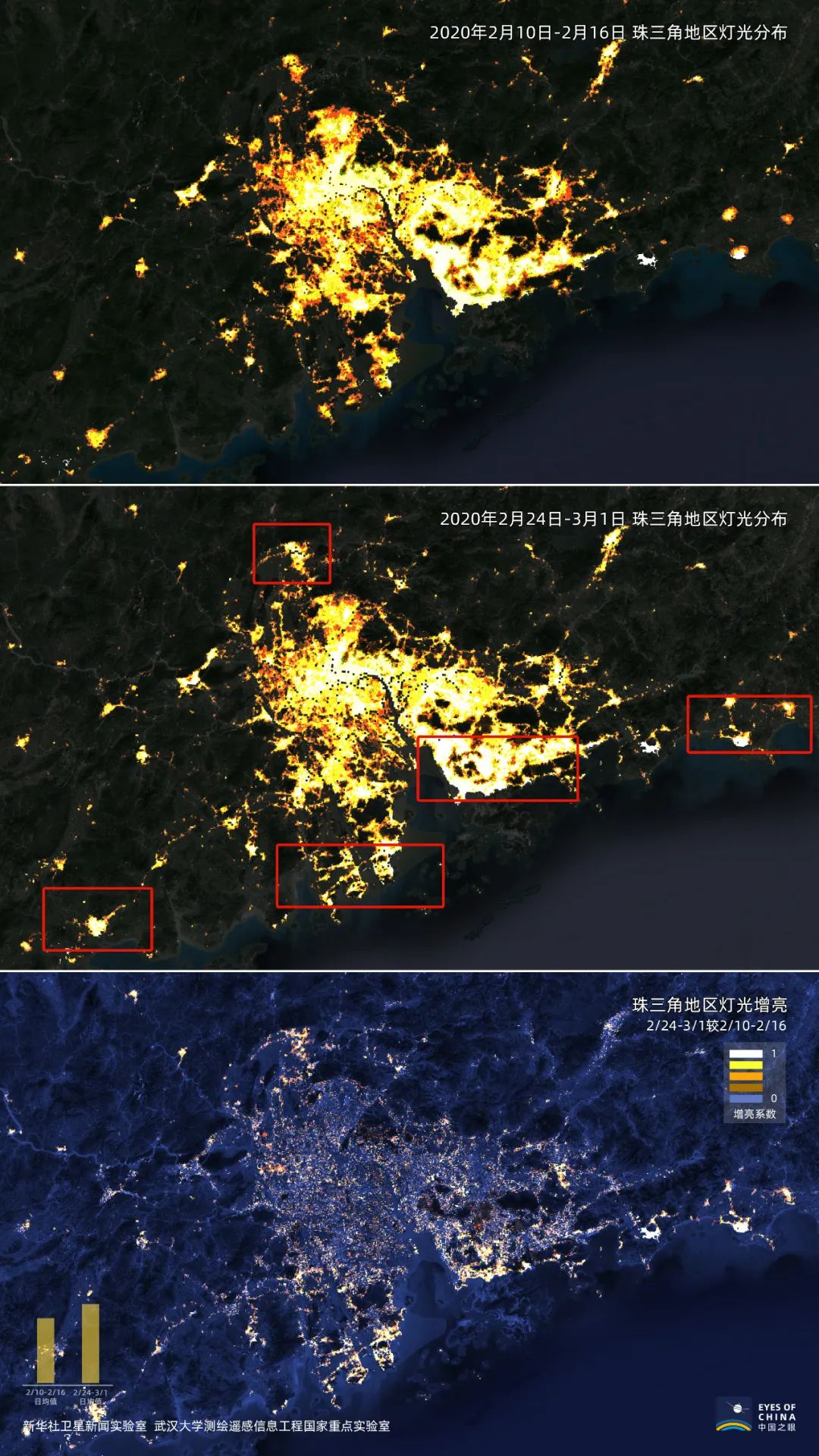 卫星发现一个信号:中国正在亮起来图片
