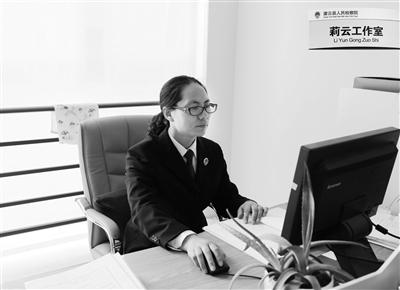 """张莉云:勇担公共利益""""守护人"""" □本报通讯员 徐云刚 高 兵"""