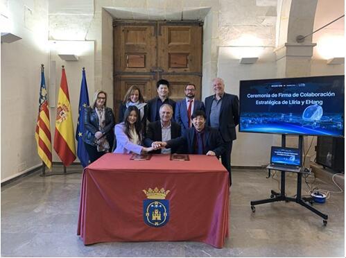 再添一城!亿航智能全球第四座空中交通试点城市落户西班牙利里亚