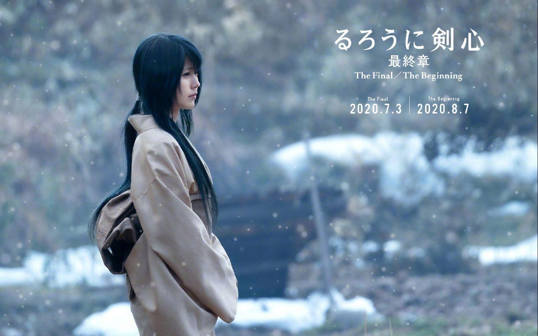 有村架纯加盟《浪客剑心最终章》,出演剑心之妻图片