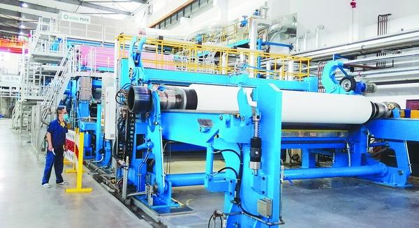 牡丹江恒丰纸业有序生产机制纸日产量60吨