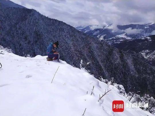 胡志萍在山上上网课