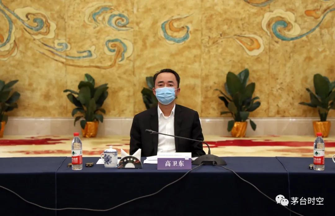 高卫东当选贵州茅台酒股份有限公司董事长图片