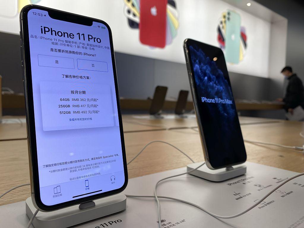 苹果中国官网产品限购,是缺货了吗?图片