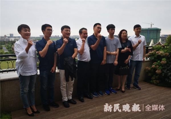 中国围甲联赛网络热身赛落幕:上海建桥学院队夺得亚军