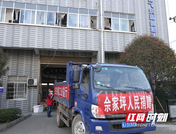 桃源县:九妹公益家园爱心捐助 引来爱心接力