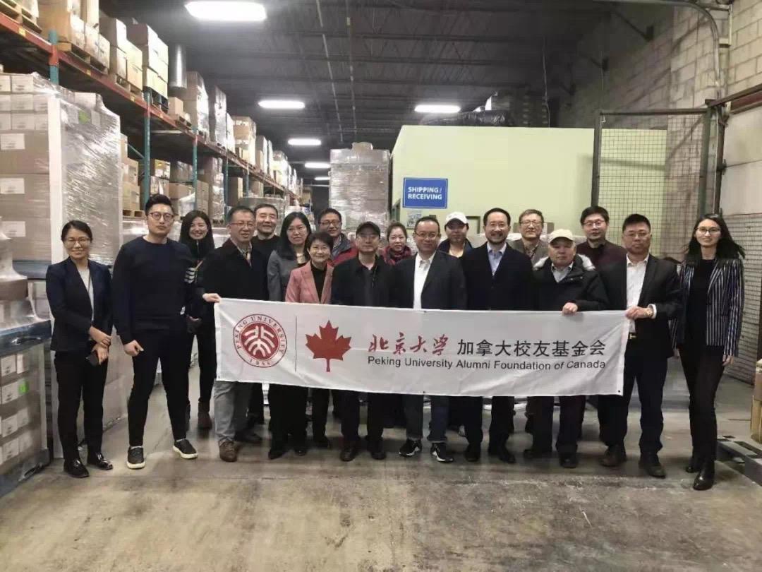 北京大学加拿大校友基金会捐赠物资支援故国抗疫。 本文图片均由受访者提供