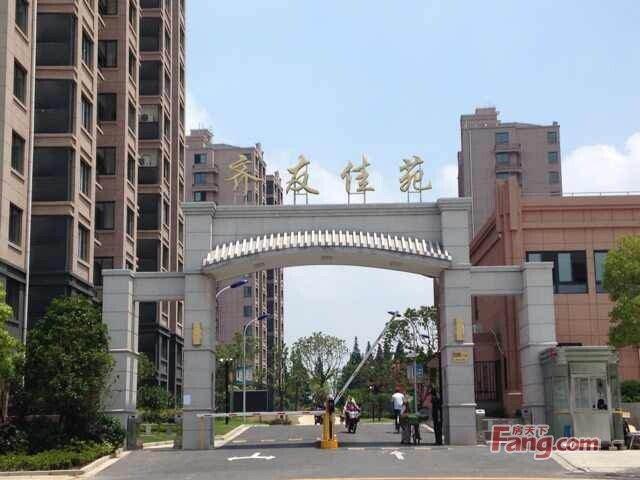 上海超高人气别墅齐友佳苑 VS 仁恒东郊花园?